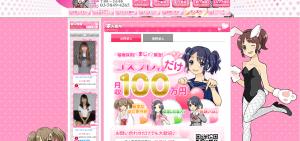 スクリーンショット 2014-07-29 13.49.37
