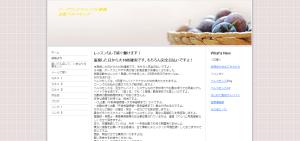 スクリーンショット 2014-07-24 15.11.10