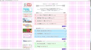 スクリーンショット 2014-07-11 18.25.32