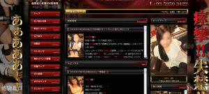 スクリーンショット 2014-07-24 16.58.55