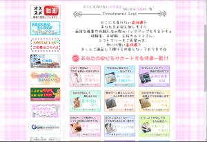 スクリーンショット 2014-07-11 18.22.47
