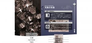 スクリーンショット 2014-07-10 15.36.25