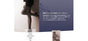 スクリーンショット 2014-07-10 15.35.36