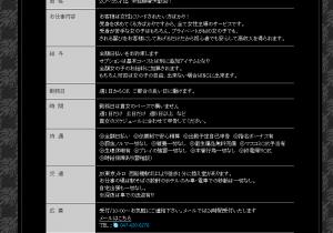 スクリーンショット 2014-07-30 18.06.16