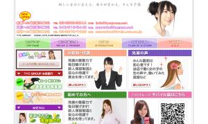 スクリーンショット 2014-07-09 12.41.04