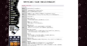 スクリーンショット 2014-07-16 13.57.05