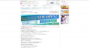 スクリーンショット 2014-07-31 11.42.17