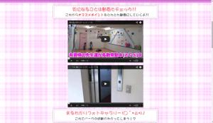 スクリーンショット 2014-07-11 18.35.19
