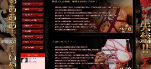 スクリーンショット 2014-07-24 17.02.32