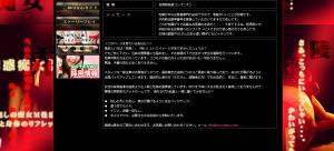 スクリーンショット 2014-07-09 12.47.50