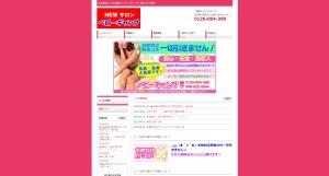 スクリーンショット 2014-07-18 16.44.11