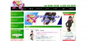 スクリーンショット 2014-07-24 15.27.04