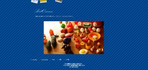 スクリーンショット 2014-07-24 15.10.20