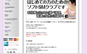 スクリーンショット 2014-07-01 17.29.22