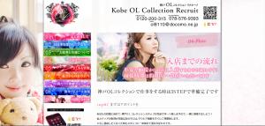 スクリーンショット 2014-07-01 15.12.31