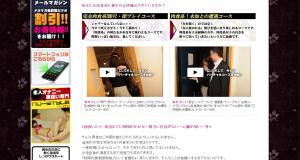 スクリーンショット 2014-07-16 13.54.39
