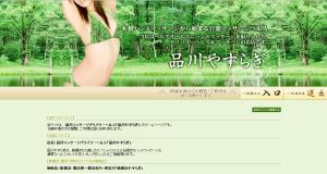 スクリーンショット 2014-07-15 15.51.44
