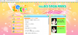 スクリーンショット 2014-07-04 11.38.35