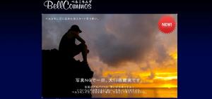 スクリーンショット 2014-07-24 15.10.39