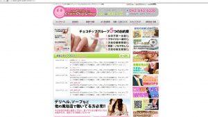 スクリーンショット 2014-07-30 17.14.57