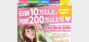 スクリーンショット 2014-07-22 18.23.50