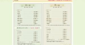 スクリーンショット 2014-07-15 15.53.53