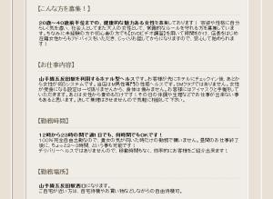 CLUB G(東)1