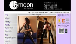 スクリーンショット 2014-07-01 17.31.48