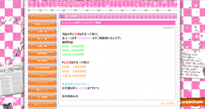 スクリーンショット 2014-07-10 13.54.31