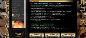 スクリーンショット 2014-07-24 17.02.56
