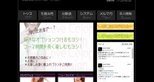 スクリーンショット 2014-07-01 14.43.03