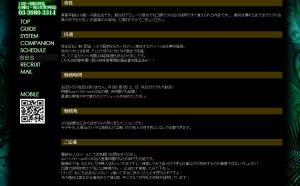 スクリーンショット 2014-07-29 18.00.24