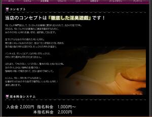 スクリーンショット 2014-08-14 18.31.03
