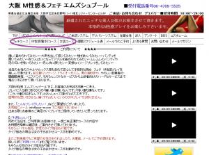 スクリーンショット 2014-08-22 16.42.06