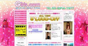 スクリーンショット 2014-08-08 12.55.00