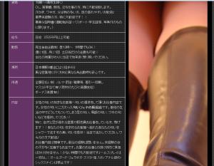 スクリーンショット 2014-08-14 18.32.49