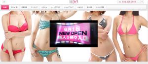 スクリーンショット 2014-08-14 16.01.19