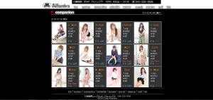 スクリーンショット 2014-08-05 16.06.51