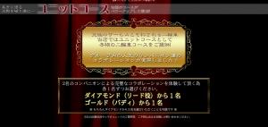スクリーンショット 2014-08-26 14.04.07