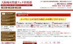 スクリーンショット 2014-08-26 18.16.04
