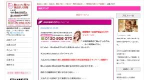 スクリーンショット 2014-08-12 18.34.26