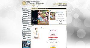 スクリーンショット 2014-08-12 11.32.54