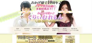 スクリーンショット 2014-08-28 13.33.32