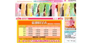 スクリーンショット 2014-08-12 18.09.16