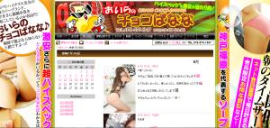 スクリーンショット 2014-08-19 17.04.02
