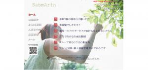 スクリーンショット 2014-08-28 12.37.08