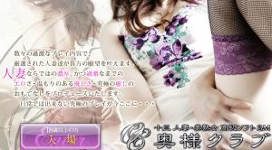 スクリーンショット 2014-08-08 18.15.02