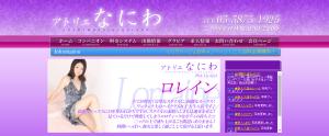 スクリーンショット 2014-08-26 13.11.42