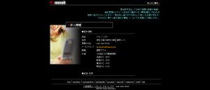 スクリーンショット 2014-08-05 16.06.59