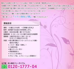 スクリーンショット 2014-08-19 18.35.25